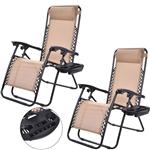 Set of 2 Beige Folding Outdoor Zero Gravity Lounge Chair Recliner